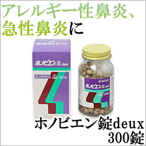 [Honomi agent Sheng Temple chemicals] Ho bien tablets deux ( honoviendu ) 300 tablets