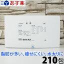【第2類医薬品】【あす楽】建林松鶴堂 扁鵲 210包 | 扁...