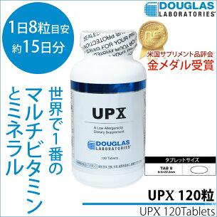 ダグラスラボラトリーズ ビタミン ポイント 4562165481033