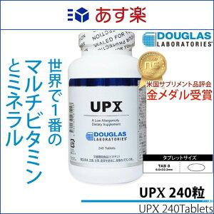ダグラスラボラトリーズ ビタミン ポイント ダグラス サプリメント