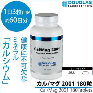 ダグラスラボラトリーズ ポイント 4562165481644 カルシウム マグネシウム