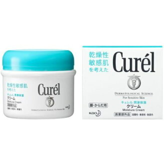 [J] Curél medicated cream jar 90 g s pharmaceutical products. ""