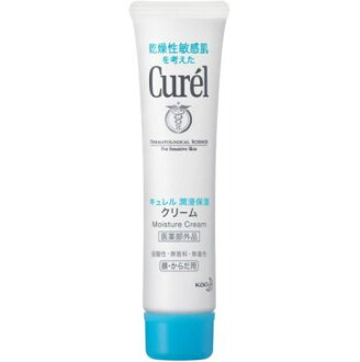 [J] curel cream tube 35 g s pharmaceutical products. ""
