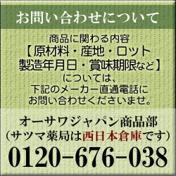 〔オーサワジャパン〕活性発芽玄米 2kg秋田・...の紹介画像2