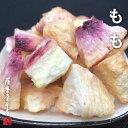 国産乾燥果実シリーズ もも(白桃)20g 国産原料100% 〜ニューフリーズドライ製法(特許取得)〜