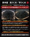 千葉県八街産落花生渋皮付味付ピーナッツ 120g入り お酒のおつまみに