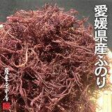 10P30Nov14 熊本県天草産100% 天然ふのり 500g
