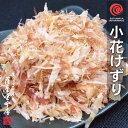 【日本応援![免疫力アップ]玄米・分づき精米対応可】<令和元年度産>【送料無料】10kg 鹿児島県産 令和元年 にこまる 白米 10kg (5kg×2袋) 九州のブランド米