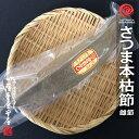 長ひじき 鹿児島県産 100g 国産 鹿児島県 産地から原料を買付け自社製造で仕上げた一品。チャック袋対応で保管も便利 保存食