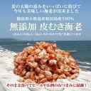 送料無料 メール便 和三盆糖 徳島県産 さとうきび使用 100g袋入り国産 和三盆 四国 自然 天然調味料 健康 ヘルシー