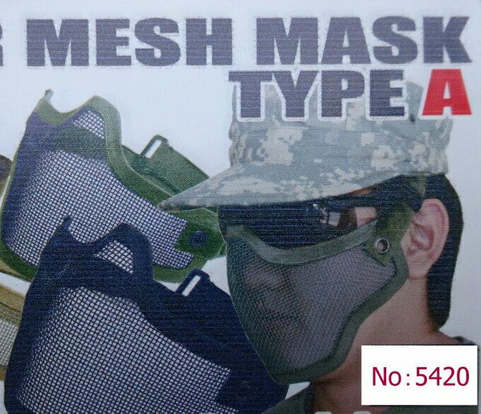 ★サバイバルゲーム被弾防止ロアメッシュマスク【...の紹介画像2