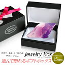 SavonsGemme Jewelrybox(ジュエリーボックス) | 石鹸 石けん せっけん ソー ...