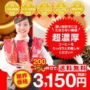 【澤井珈琲】 送料無料!コーヒー専門店の200杯分入り超深煎りマンデリンコーヒー福袋(コーヒー/コーヒー豆/珈琲豆)