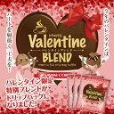 【澤井珈琲】1分で出来るコーヒー専門店のバレンタイン限定 バレンタインブレンド70杯分入りドリップバッグ福袋(valentine/ドリップコーヒー)