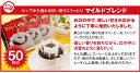 【澤井珈琲】送料無料 コーヒー150杯 ドリップコ...