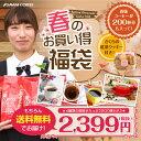 コーヒーなら11年連続ショップ・オブ・ザ・イヤー受賞の澤井珈琲。ご注文を頂いてから焙煎したコーヒー、コーヒー豆をお届け♪