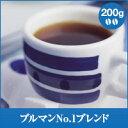 ブレンド BlueMountainBlend コーヒー