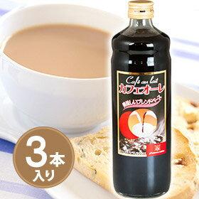 コーヒー おすすめ カフェオレ