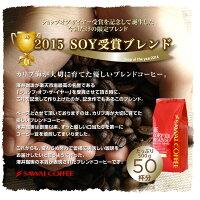 【2015ショップ・オブ・ザ・イヤー10年連続そしてジャンル大賞ダブルイヤー受賞記念】ありがとう!最高級の香り福袋