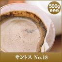 サントス コーヒー