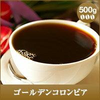 ポイント ゴールデン コロンビア コーヒー クーポン