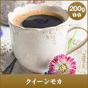 【澤井珈琲】クイーンモカ-Queen Mocha - 200g袋 (コーヒー/コーヒー豆/珈琲豆/クィーンモカ)