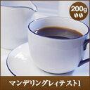 【澤井珈琲】マンデリングレィテスト1 200g袋 (コーヒー/コーヒー豆/珈琲豆)