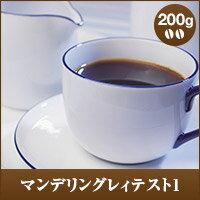 マンデリングレィテスト コーヒー