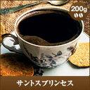 サントス プリンセス コーヒー