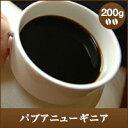 【澤井珈琲】パプアニューギニア200g袋 (コーヒー/コーヒー豆/珈琲豆)