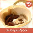 スペシャル ブレンド コーヒー