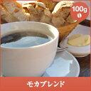 【澤井珈琲】モカブレンド-Mocha Blend- 100g袋 (コーヒー/コーヒー豆/珈琲豆)