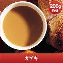 【澤井珈琲】カブキ- KABUKI - 200g袋 (コーヒー/コーヒー豆/珈琲豆)