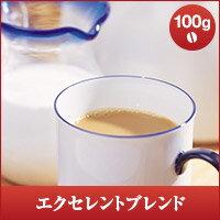 【澤井珈琲】レギュラーコーヒー エクセレントブレンド 100g