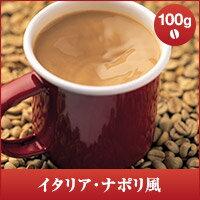 【澤井珈琲】爽やかなコクとキレのある味わい秋のブレンド ナポリ風100g袋 (コーヒー/コーヒー豆/珈琲豆)