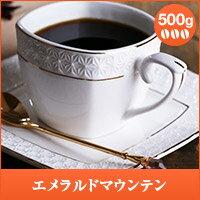 エメラルド マウンテン コーヒー