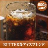 コーヒーなら8年連続ショップ・オブ・ザ・イヤー受賞の澤井珈琲。ご注文を頂いてから焙煎したコーヒー、コーヒー豆をお届け♪【澤井珈琲】お家で作るカフェなアイスコーヒーお買い得セールBI