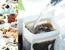 コーヒーなら5年連続ショップ・オブ・ザ・イヤー受賞の澤井珈琲。ご注文を頂いてから焙煎したコーヒー、コーヒー豆をお届け♪どっひゃ〜!!このボリュームでこの価格って!!【澤井珈琲】澤井珈琲の焼きたてドリップバッグお得用がぶっと思いっきり飲んでほしいドリップバッグ200杯分福袋2