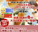 【澤井珈琲】 冬味バージョンにパワーアップ!! ドカンと詰ったコーヒー福袋 (コーヒー/コーヒー豆/珈琲豆)