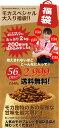 送料無料!驚きの56%オフ!【澤井珈琲】モカスペシャル大入りコーヒー福袋 (コーヒー/コーヒー豆/珈琲豆)