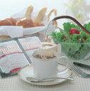 いまだけ!! 送料無料 新発売!1分で出来る コーヒー専門店のドリップバッグ福袋