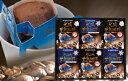 氷温甘熟珈琲ドリップバッグ6箱ギフトセット