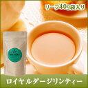 ロイヤルダージリンティー Royal Darjeeling Tea リーフティー40g 紅茶[詰め替え用アルミ袋入]