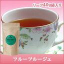 優しく、かわいい香りいっぱいのフルーツルージュリーフティー40g 紅茶 詰め替え用袋入り