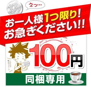 ポイント コーヒー クーポン マラソン