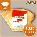 【澤井珈琲】コーヒーフィルター(2�4杯用)みさらしタイプ100枚入り