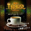 マウンテン コーヒー
