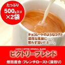【澤井珈琲】ポイント10倍 送料無料!コーヒー専...