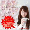送料無料!コーヒー専門店の200杯分入り超大入 春のブレンド スプリングブレンド コーヒー福袋(コーヒー/コーヒー豆/珈琲豆)コーヒーなら8年連続ショップ・オブ・ザ・イヤー受賞の澤井珈琲。ご注文を頂いてから焙煎したコーヒー、コーヒー豆をお届け♪