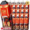 【澤井珈琲】送料無料 アイスコーヒー スイートサントス900ml 24本セット(ペットボト